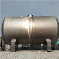储存罐常年回收5吨不锈钢储存罐