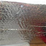 阳光房遮阳隔热铝箔反射膜