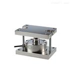 广西不锈钢材质称重模块,耐腐称重电子模块