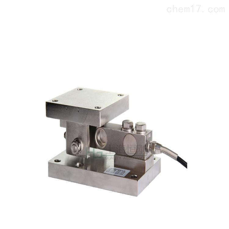 電子大容器稱重稱重模塊,稱重電子反應釜