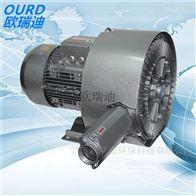 HRB-720-S45.5KW高压风机