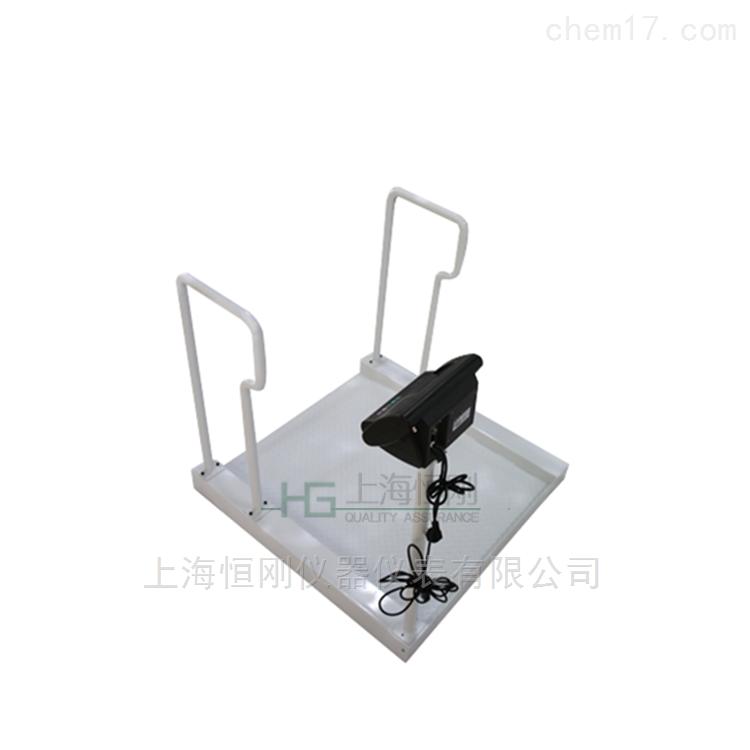 透析间轮椅秤 透析称重平台磅秤