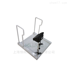 超低轮椅秤,扶手助行轮椅电子秤