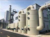 江阴铸造厂废气处理设备