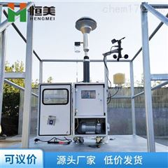 HM-JYC01β射线法扬尘监测仪