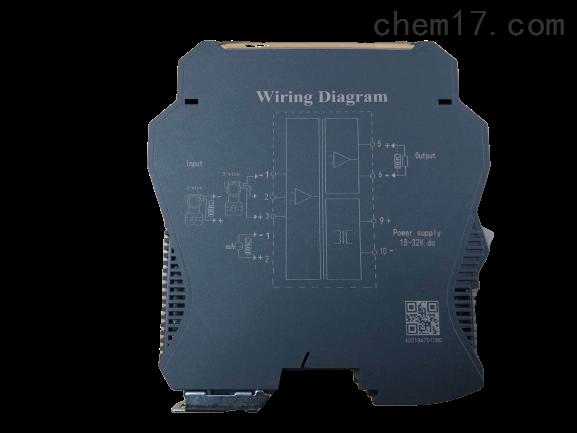 WD-111A-信号隔离器 WD-111A