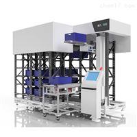 LK-400自动化立体仓库