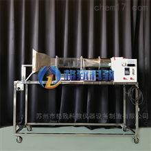 GZF031低速实验风洞 流体力学实验室设备