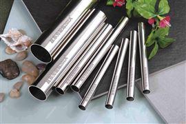 114*8哈氏合金钢管现货供应