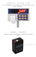 120kg可打印称重数据不干胶签秤电子台秤