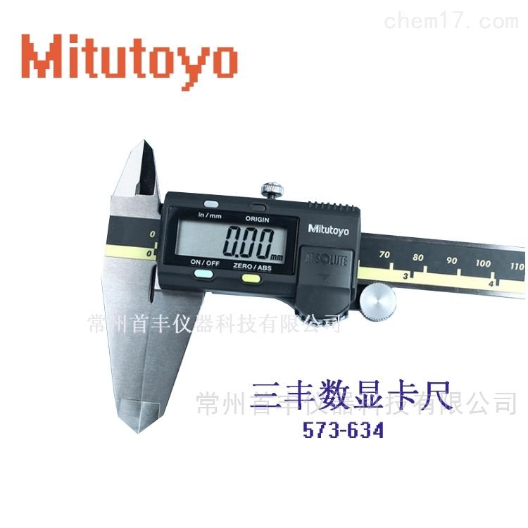 現貨供應三豐Mitutoyo數顯卡尺500-197-30