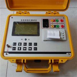 数字式0.5级变压器极性变比测试仪