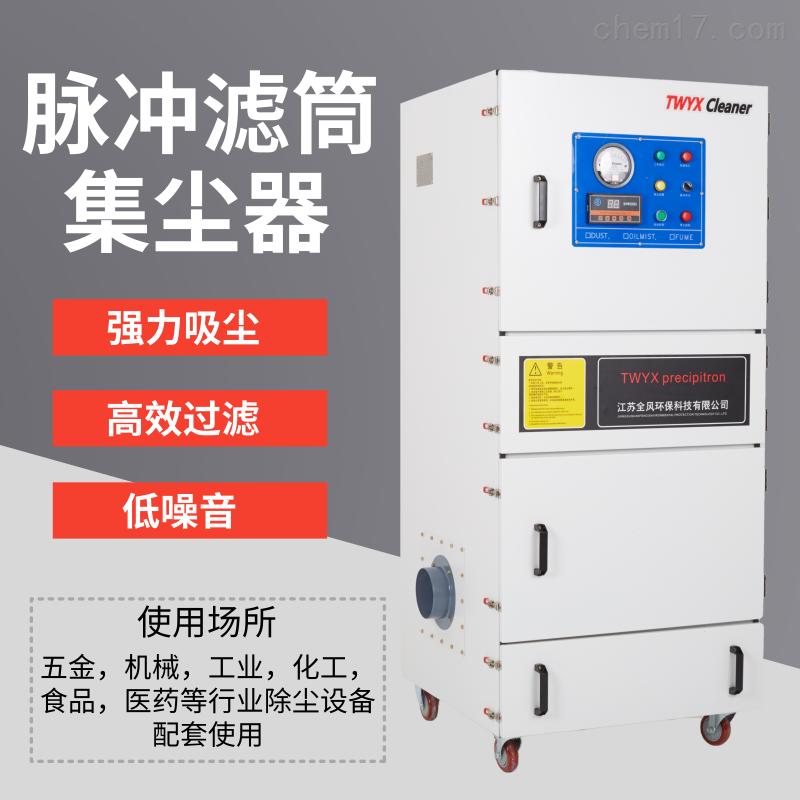 工业用静电吸尘装置
