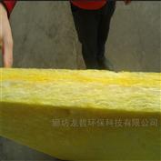 玻璃棉隔音板隔音棉声学吸音棉玻璃棉保温板