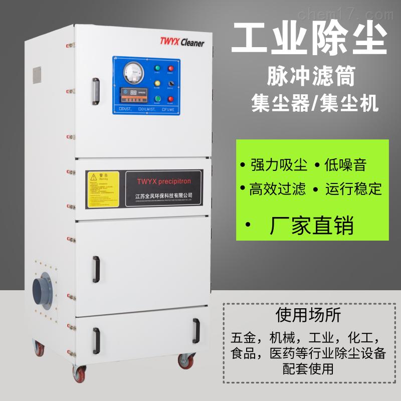 轻便小型工业吸尘装置