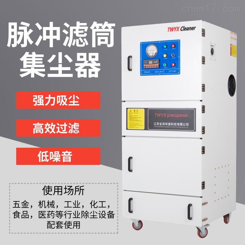 化工企业集尘装置