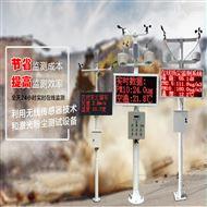 YT-YC03扬尘噪声污染在线监测系统