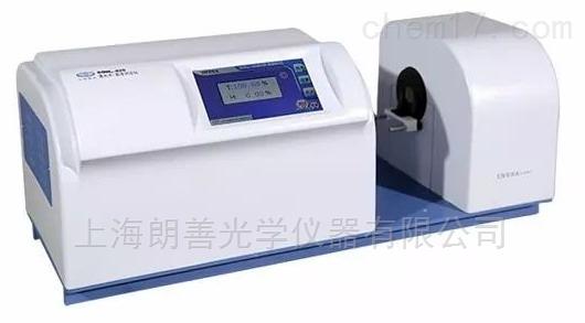 透光率/雾度测定仪
