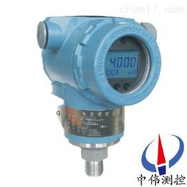 ZW1151AP电容式绝压压力变送器