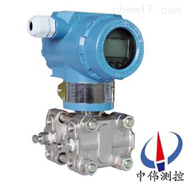 ZW1151SP电容式负压力变送器