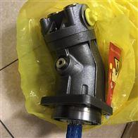 R909411121A2FO16/61R-PBB06力士乐A2FO系列柱塞泵