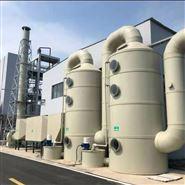 电镀厂废气处理设计方法