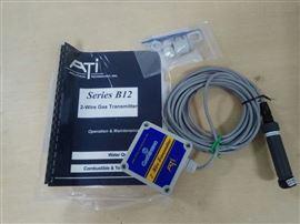 B12-34-7-2000-1品质推荐美国ATI二线制气体浓度传感器