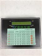 细胞分类计数器厂家价格