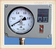 YSG-4电感微压力变送器