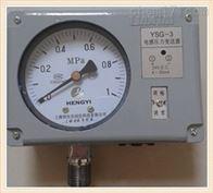 YSG-03电感微压力变送器