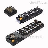 图尔克传感器紧凑型现场总线输入输出模块