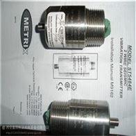 ST5484E-121-032-00美国METRIX传感器