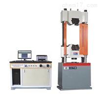 WAW-1000C微機控製電液伺服萬能試驗機