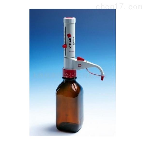 德国VITLAB Geniuns瓶口移液器