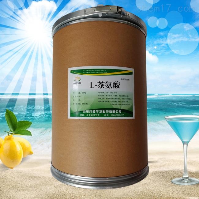 山东L-茶氨酸厂家