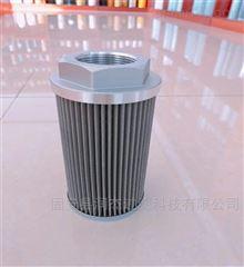 油泵入口粗滤油器芯WU-160*80-J用途