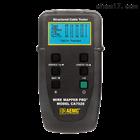 AEMC CA7028网络电缆长度测试仪/故障定位器
