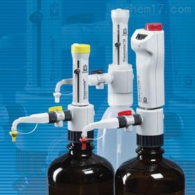 普兰德(BRAND) 标准型瓶口分配器