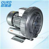 HRB工业漩涡气泵