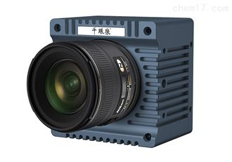 5F04全高清400万像素高速摄像机