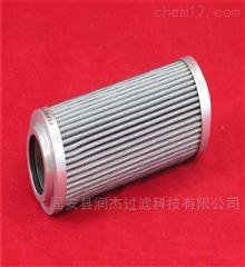 MP-FILTRI翡翠滤芯CU040P25N产品点