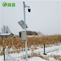 FT-TS300土壤墒情自动监测仪招标