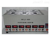 HCJ-1A,2B,4C,6D水浴恒温磁力搅拌器