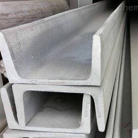 20#现货供应316Ti不锈钢槽钢-槽钢价格