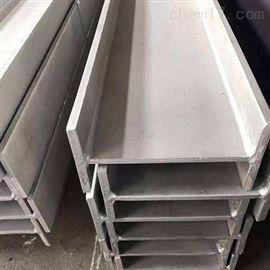 加工定制 1-100江苏泰普斯 316不锈钢工字钢