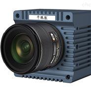 高清像素高速摄像机
