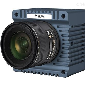 5F04高清像素高速摄像机