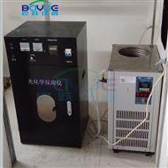 BA-GHX8A光化学反应实验装置高精密仪器