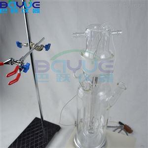 氙灯光催化反应器
