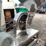 20型粉碎机大量回收超微粉碎机